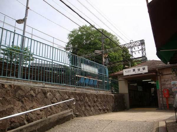 現地周辺箕谷駅(神鉄有馬線) 2692m