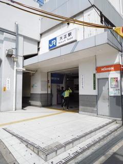 現地周辺大正駅(JR大阪環状線) 1490m