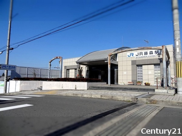 その他その他:JR藤森駅