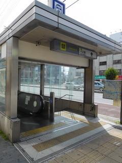 現地周辺大正駅(大阪地下鉄長堀鶴見緑地線) 1490m