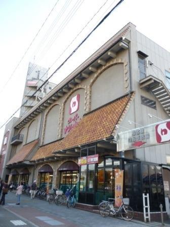 現地周辺スーパーナショナル 千島店 820m
