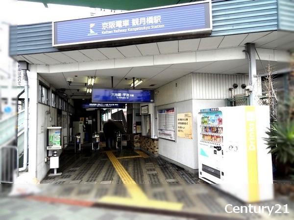 その他その他:京阪観月橋駅
