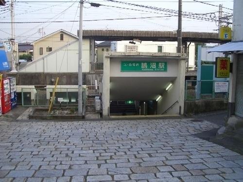 その他その他:鵠沼駅
