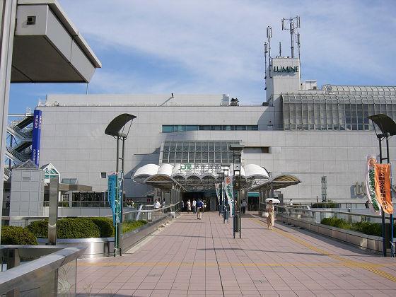 その他その他:茅ヶ崎駅