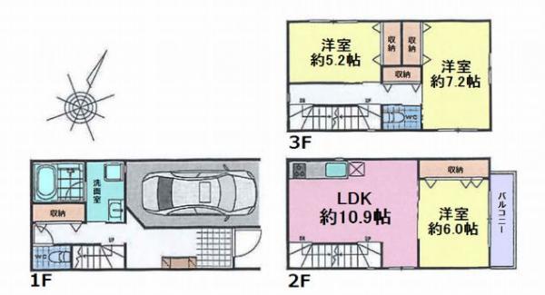 間取り/地積図車庫付き3LDKの参考プラン