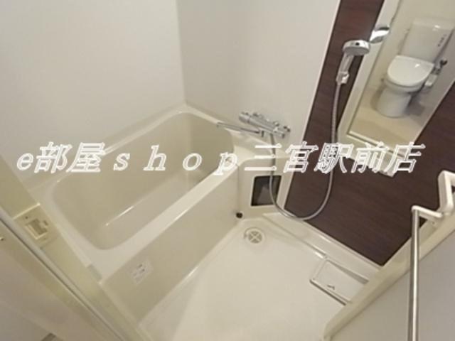 その他きれいなお風呂です
