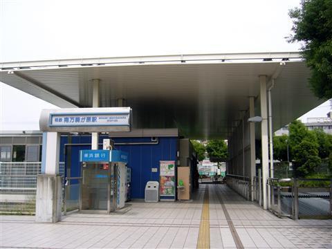 現地周辺南万騎が原駅(相鉄いずみ野線) 428m