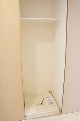 居室室内洗濯機置き場