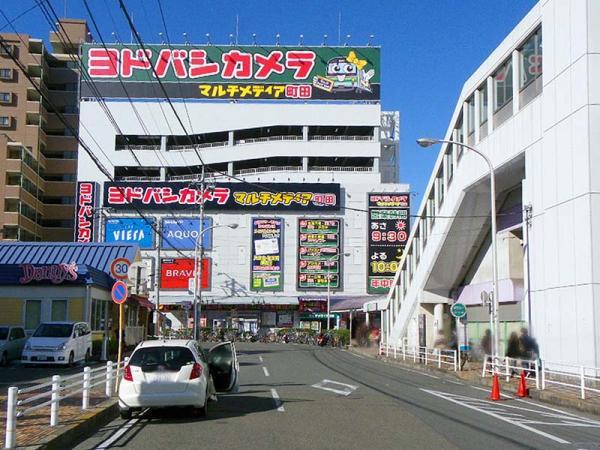 現地周辺町田駅 JR横浜線