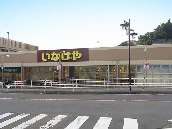 現地周辺南生田中学校