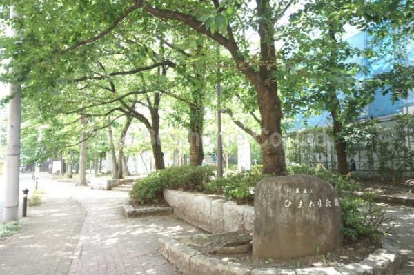 現地周辺ひまわり公園