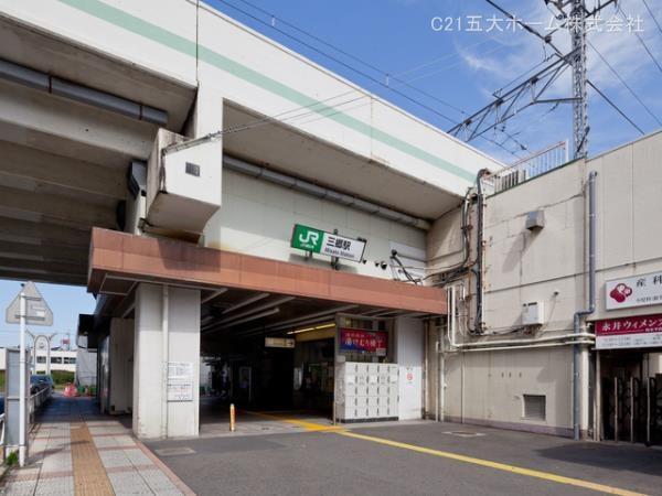 現地周辺武蔵野線「三郷」駅 400m