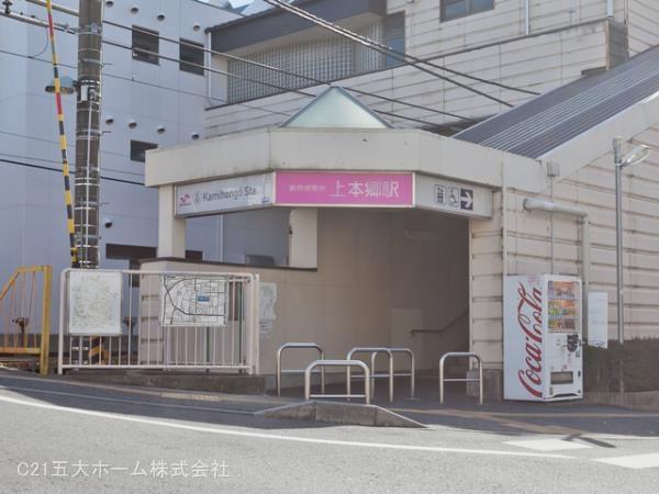 現地周辺新京成線「上本郷」駅 1040m