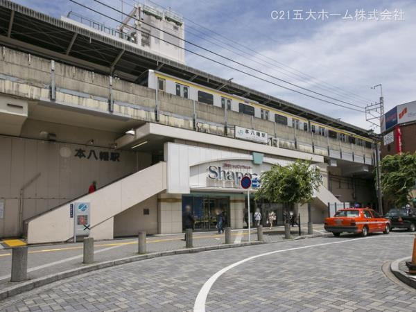 現地周辺総武・中央緩行線「本八幡」駅 2990m
