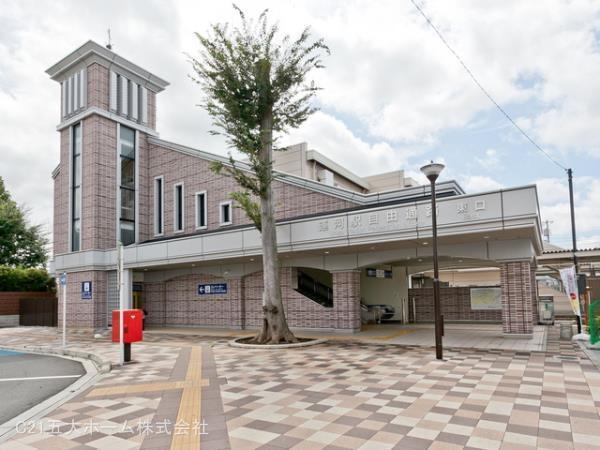 現地周辺東武野田線「運河」駅 1200m