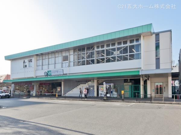 現地周辺常磐線「北松戸」駅 320m