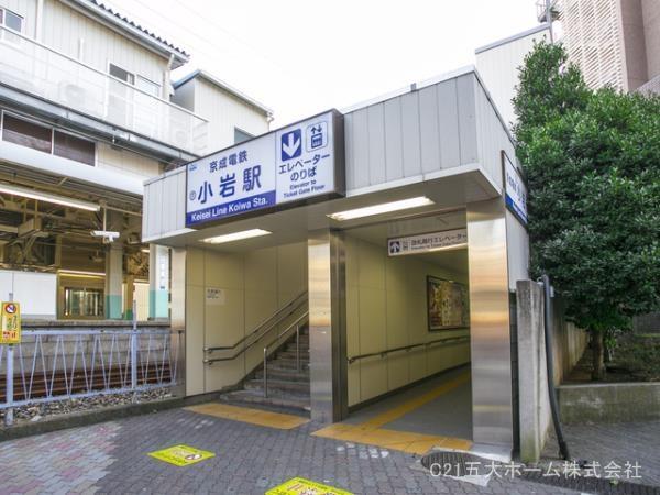 現地周辺京成本線「京成小岩」駅 640m