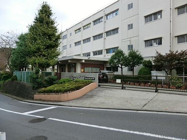 現地周辺横浜市立万騎が原小学校 700m