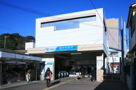 現地周辺藤沢本町駅(小田急江ノ島線) 1124m