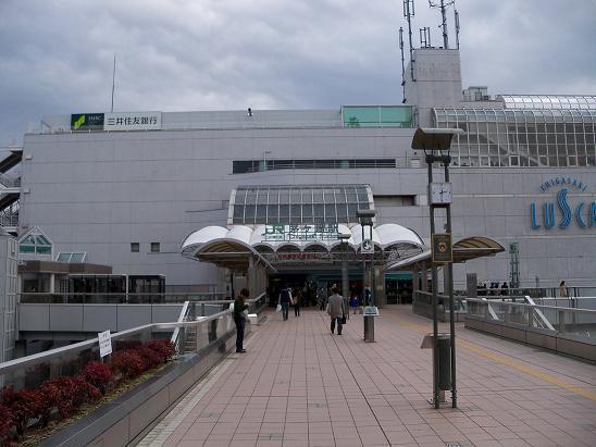 現地周辺茅ヶ崎駅(JR東海道本線) 992m