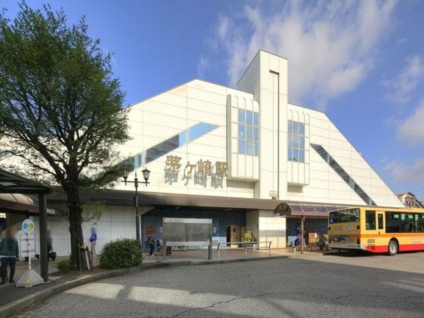 現地周辺茅ヶ崎駅(JR東海道本線) 1148m