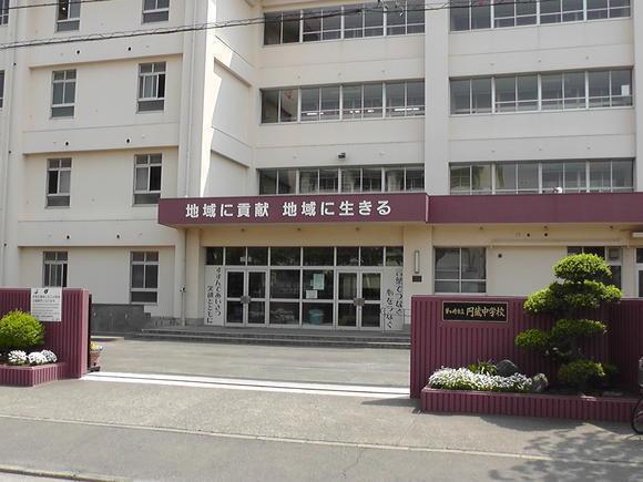 その他その他:円蔵中学校
