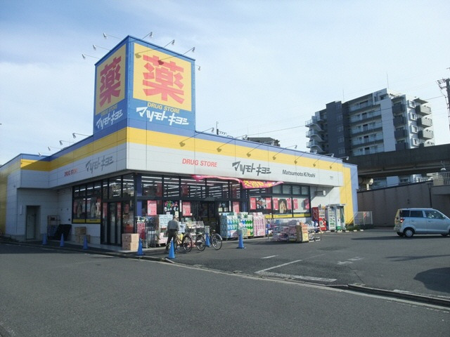 現地周辺千葉寺駅前ドラッグストア