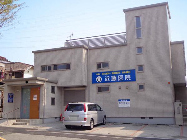 現地周辺近藤医院
