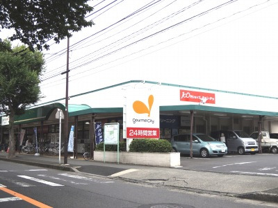現地周辺グルメシティ淵野辺本町店