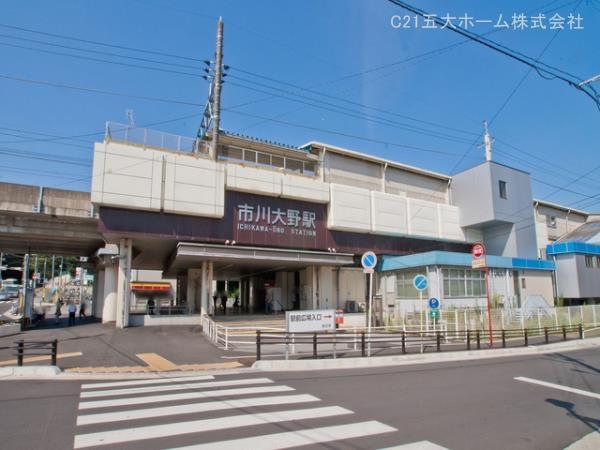 現地周辺JR武蔵野線「市川大野」駅 1600m