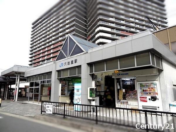 その他その他:JR六地蔵駅