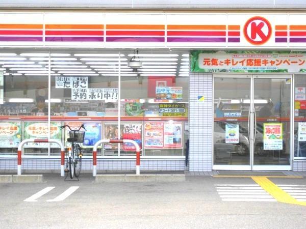 その他その他:サークルK伏見向島本丸店