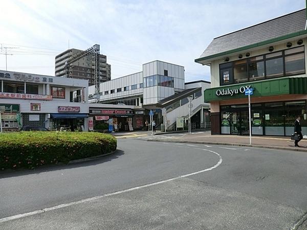 現地周辺座間駅(小田急小田原線) 1800m