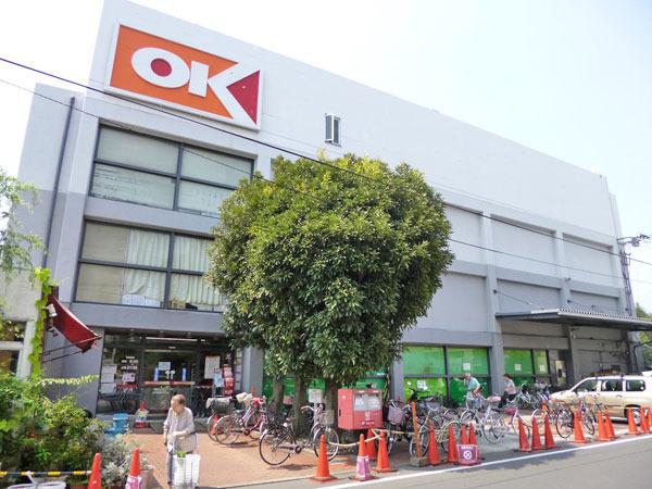 現地周辺オーケー狛江店 1081m