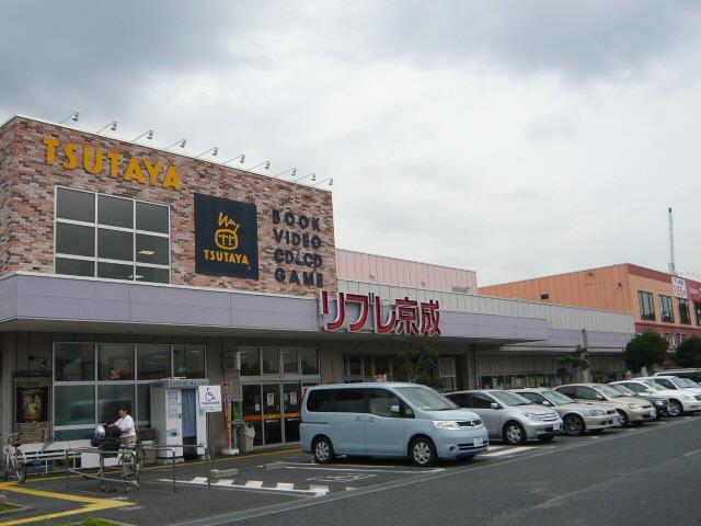 現地周辺千葉寺駅前スーパー