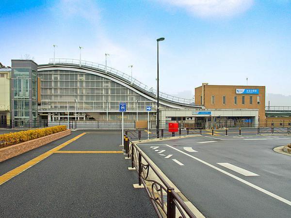 現地周辺はるひ野駅