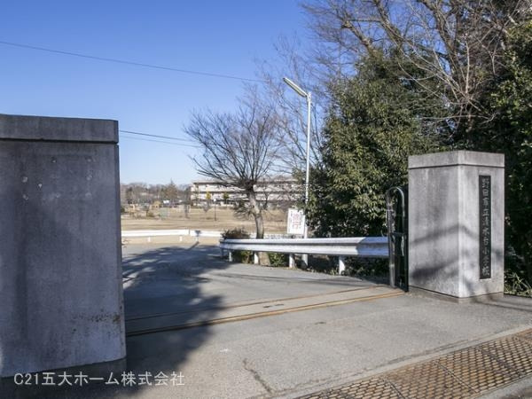 現地周辺野田市立清水台小学校 1520m
