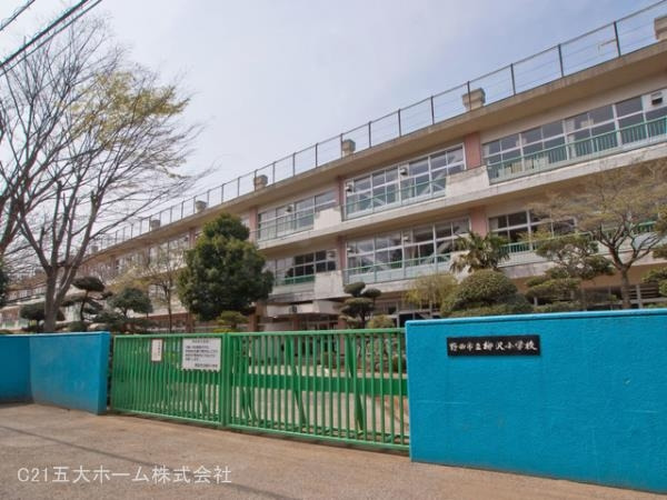 現地周辺野田市立柳沢小学校 1000m