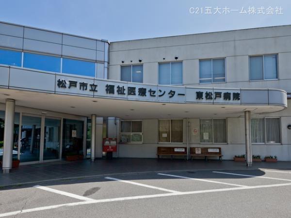 現地周辺松戸市立福祉医療センター東松戸病院 1610m