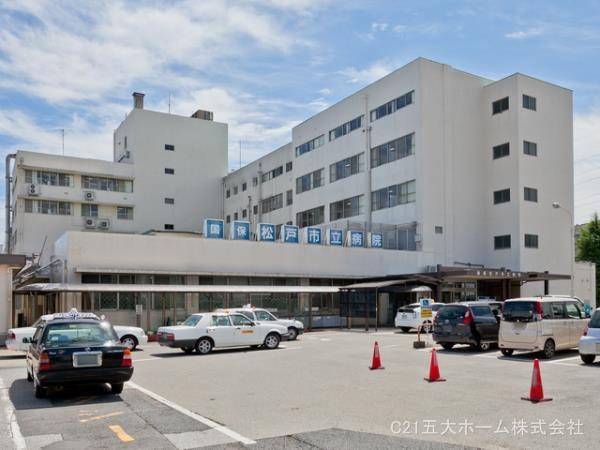 現地周辺国保松戸市立病院 970m