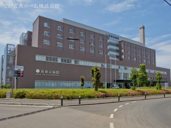現地周辺新東京病院 1190m