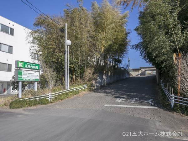 現地周辺江陽台病院 2220m