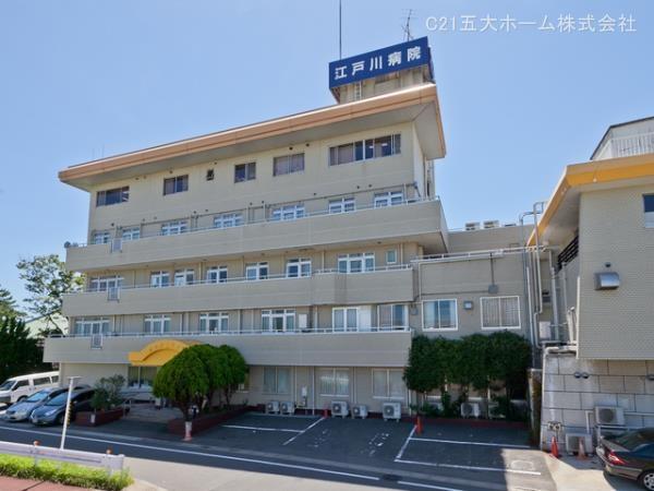 現地周辺江戸川病院 2470m