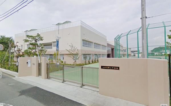現地周辺八王子市立横山中学校 1079m