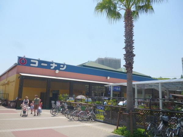 現地周辺ホームセンターコーナン大正千島店 815m