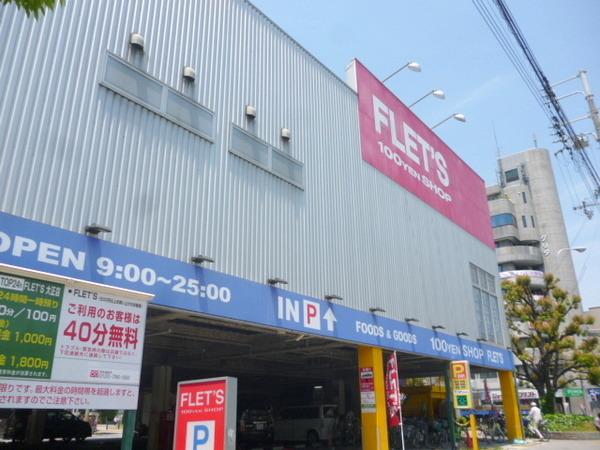 現地周辺フレッツ 大正店 749m