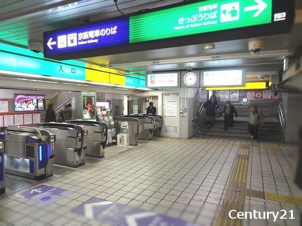 その他その他:京阪伏見桃山駅
