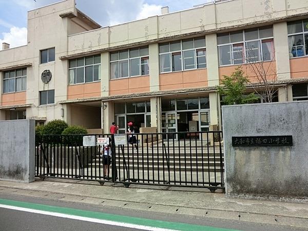 現地周辺大和市立福田小学校 289m