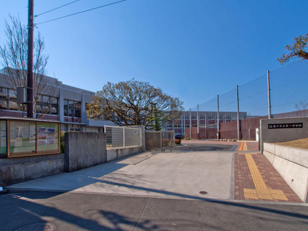 現地周辺藤沢市立第一中学校 1857m