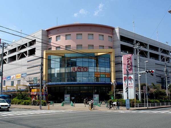 現地周辺イオン茅ヶ崎中央店 2468m